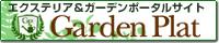 Garden Plat